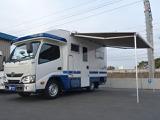 トヨタ カムロード