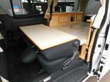 スーパーGL用リクライニングリアシート シートバックテーブルは取り外してベッド部分での使