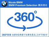 BMW 318iツーリング スポーツ