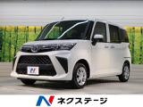 トヨタ ルーミー 1.0 X