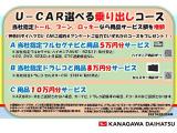 ダイハツ ブーン 1.0 スタイル SAIII