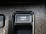 【オートブレーキホールド】信号待ちなどで停車中に自動的にブレーキ力を保持する機能も付いております♪
