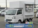 日産 NT100クリッパー 移動販売車