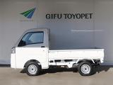 ハイゼットトラック  ST SA3T 4WD