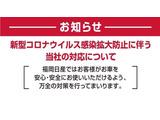 三菱 デリカD:2 1.2 X