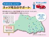 埼玉県内に多くの整備工場を持っています、ご購入後のメンテナンスもお任せください