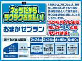 【トヨタクレジット】お支払いは簡単で便利なトヨタクレジット!頭金0円から受付致します。詳しくは営業スタッフまでお問い合わせ下さい。