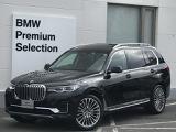 BMW X7 xドライブ35d デザイン ピュア エクセレンス ディーゼル 4WD