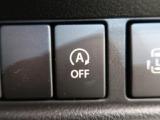 【プッシュスタート&スマートキーシステム】携帯したスマートキーを取り出すことなく、ドアの施錠・解錠が可能で、ワンプッシュでエンジンがスタート!!