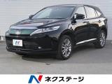 トヨタ ハリアー 2.0 プログレス