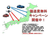 BMW正規認定中古車はもちろん全国各地のBMW正規ディーラーにて点検修理、保証対応が可能です。遠方のお客様やご転勤が多い方もご安心ください。042-788-8022