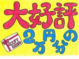 日産 フェアレディZロードスター 3.7
