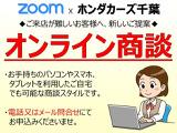 ホンダ CR-V 2.0 ハイブリッド EX