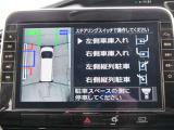 【車検・点検もおまかせください】 お買い上げ頂いたお車の整備も当社工場で行います。ディーラー基準の安心な整備でお客様の車検・点検もサポートします。