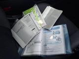 車両取り扱い説明書・ナビ取り扱い説明書・整備手帳他ございますご確認下さい