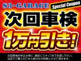 GT-R 3.8 ブラックエディション 4WD