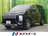 デリカD:5 2.2 G 4WD