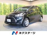 トヨタ シエンタ 1.5 G セーフティ エディション