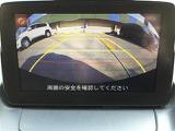 マツダ デミオ 1.5 XD テーラード ブラウン