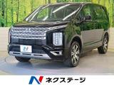 4月10日~4月13日限定価格 滋賀県内店舗限定販売【目玉車】