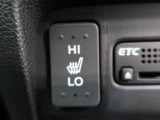 ●【シートヒーター】装備!夏場は涼しく、冬場は暖かくシートを使用できます。あると便利で快適な装備ですね☆