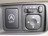アイドリングストップ機能付です! 信号待ちなどの停車時に、エンジンを自動的にストップさせることでガソリン消費をセーブします。