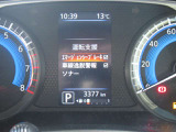 ◆◆◆アイドリングストップ機能付きです。信号待ちなどの停車時に、エンジンを自動的にストップさせることでガソリン消費をセーブします。