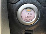 インテリジェントキーは持っているだけでボタン一つでエンジン始動