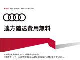 アウディ A3スポーツバック 2.0 TFSI クワトロ スポーツ Sラインパッケージ 4WD