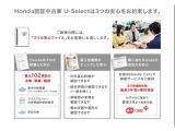 ホンダ オデッセイ 2.4 M エアロ HDDナビ スペシャルエディション