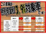 日産 ティーダ 1.5 15M SV+プラズマ