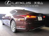 レクサス LS500h バージョンL