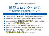 DSオートモビル DS7クロスバック グランシック ブルーHDi ディーゼル