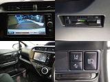 トヨタセーフティセンス付、ETC付、バックカメラ付、内外装は比較的に綺麗ですが、現車確認をお勧めします!
