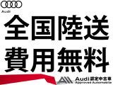 アウディ A4 35 TFSI マイスターシュトュック Sラインパッケージ