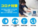 トヨタ ハリアー 2.5 ハイブリッド Z レザーパッケージ