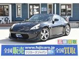 フェアレディZ 3.7 バージョン S 車高調 エアロ HKSマフラー
