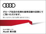 アウディ S7スポーツバック 4.0 4WD