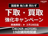 クライスラー ジープ・コンパス ロンジチュード