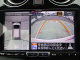 アラウンドビューモニターで車の周囲の情報が室内でわかります。