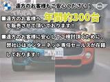 BMW 320d ブルーパフォーマンス ラグジュアリー