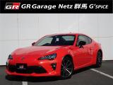 トヨタ 86 2.0 GT ソーラーオレンジ リミテッド