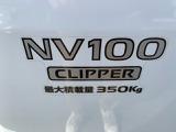 日産 NV100クリッパー DX GLパッケージ ハイルーフ