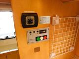 トルマガスボイラーヒーター トラベラー2500W発電機室内スイッチ