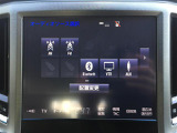 トヨタ クラウンハイブリッド 2.5 ロイヤルサルーンG