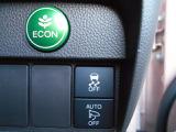 エコスイッチ&VSA横滑り防止装置搭載!スムーズなコーナリングが可能です!また、雨天時、障害物を回避した際にも、ドライバー、同乗者を守ってくれます!ドアミラーはオートリトラ機能です♪