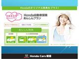 ホンダ N-BOX+ G Lパッケージ 2トーンカラースタイル