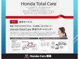 ホンダ N-BOXスラッシュ G L インテリアカラーパッケージ 4WD