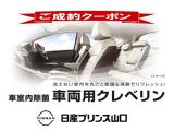 日産 フーガ 2.5 250GT