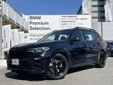 BMW X7 xドライブ35d Mスポーツ ディーゼル 4WD